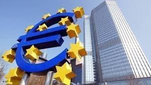 ЕЦБ рассматривает возможность начать сворачивание QE в первой половине 2018-го