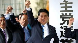 Что нужно знать о досрочных выборах в Японии