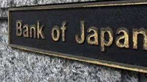 Банк Японии оставил монетарную политику без изменений