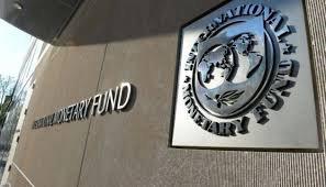 МВФ считает, что Банку Японии следует продолжать стимулирующую политику