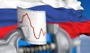 Российская экономика вновь сбавила обороты