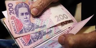 Киев просит у МВФ больше денег на реформы