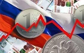 Экономика РФ растет за счет кредитных средств