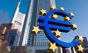 ЕЦБ не увеличит размер своей программы выкупа облигаций