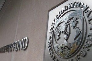 МВФ не верит в борьбу с коррупцией на Украине