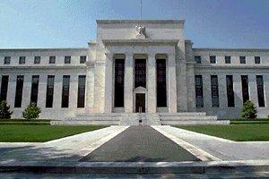Федрезерв США в 3-й раз в этом году повысил процентную ставку