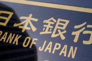 Банк Японии сменил свой тон
