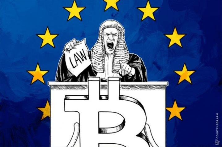 Европа стремится взять под контроль биткоин