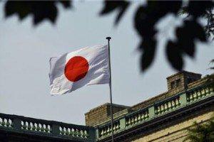 Центробанк Японии оставил монетарную политику без изменений