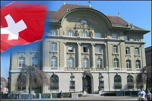 SNB получит прибыль 54 млрд франков за счет ослабления валюты
