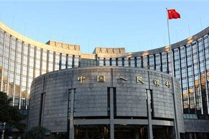 Китайский центробанк намерен положить конец торговле криптовалютами