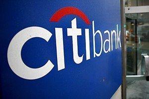 Акции Citigroup выросли, после того, как отчет за квартал превзошел ожидания