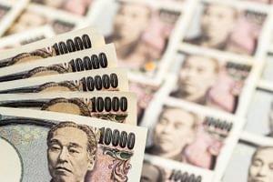 Иена – ключевая ставка для фондов, ожидающих изменения монетарной политики Банка Японии