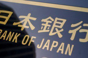 Центробанк Японии сохранит монетарную политику без изменений