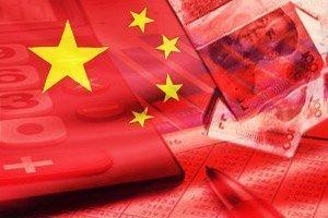 Экономика Китая прибавила 6.9% в 2017
