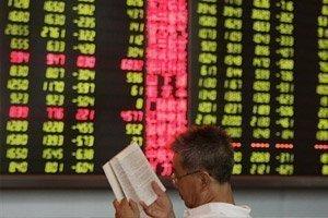 Азиатские акции упали