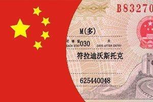 Китай предлагает иностранцам долгосрочные визы