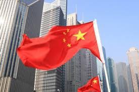 ВВП Китая за 2015 год был основан на ложных показателях