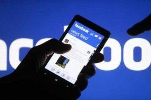 Пользователи проводили на Facebook на 50 млн часов в день меньше в 4-м квартале