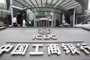 Банк Японии предлагает неограниченный выкуп облигаций