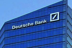 Deutsche Bank отчитался о потере $2.75 млрд в 4-м квартале