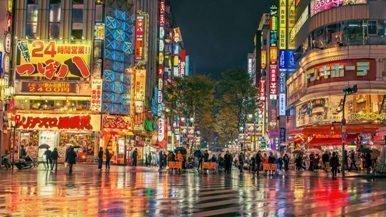 ВВП Японии за 4-й квартал вырос на 0.5%