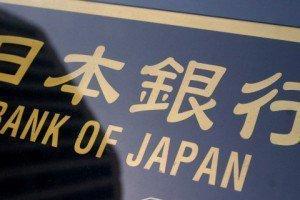 Глава Банка Японии Харухико Курода был переизбран на второй срок