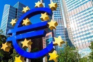 ЕЦБ избирает нового заместителя президента