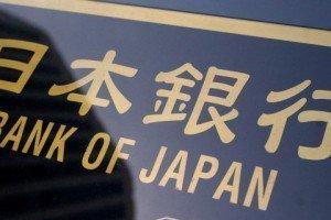Кто играет решающую роль в Банке Японии?