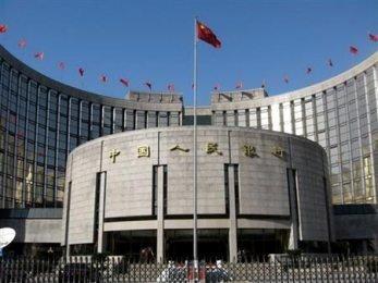 Китай планирует слияние регулирующих органов