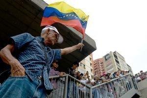 Оппозиция Венесуэлы просит ООН не присылать миссию