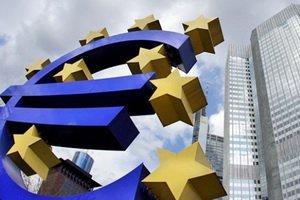 Монетарная политика ЕЦБ будет оставаться «терпеливой, настойчивой и разумной» - Драги