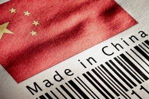 Китай ввел новые тарифы на 128 американских товаров