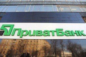 Приватбанк подал иск на $3 млрд против филиалов PwC