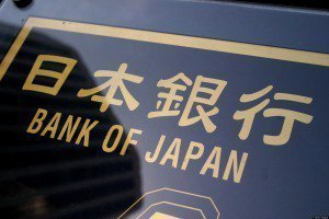 Банк Японии обсуждает выход из стимулирующей политики