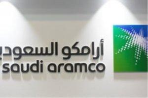 Bloomberg: Aramco - самая прибыльная в мире компания