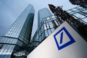 Deutsche Bank по просьбе ЕЦБ рассчитает последствия выхода из инвестбизнеса