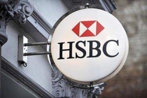Прибыль HSBC упала на 1.3%