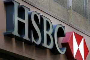 HSBC провел первую финансовую транзакцию, используя блокчейн