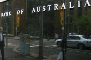 Центробанк Австралии не видит причин для повышения ставок
