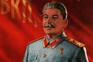 Новый вирус: играет гимн СССР на фоне Сталина