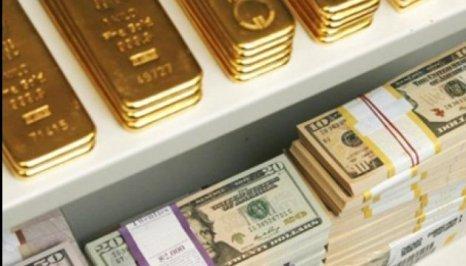 Рейтинг стран по золотовалютным резервам