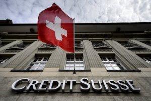 Продавайте евро на росте - Credit Suisse