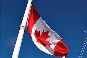 Канада представила проект по государственному регулированию криптовалют