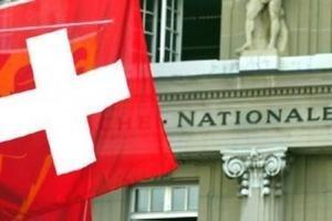 Центробанк Швейцарии проявляет осторожность