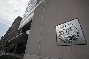 Торговая напряженность – ключевой риск для Еврозоны – МВФ