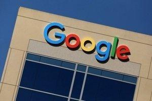 Google обвиняют в поддержке китайских коммунистов