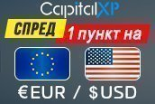 1 пункт по EUR/USD