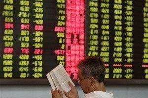 Азиатские акции просели из-за вялых китайских показателей