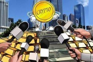 Четыре криптовалютные биржи создали регулирующую ассоциацию